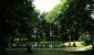 Beichlinger Sckloß und Park